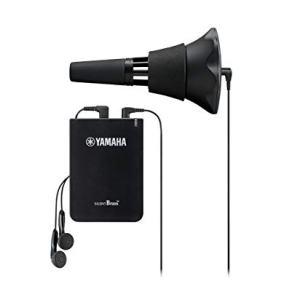 Yamaha Trumpet Mute (SB7X-2)