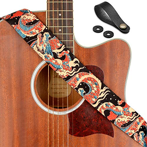 "Guitar Strap, Unique""Azure Dragon"" Shoulder Strap Includes Strap Button & 2 Strap Locks For Bass, Electric & Acoustic Guitars, by Rinastore (Azure Dragon)"