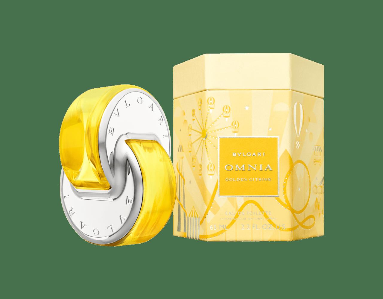 OMNIA GOLDEN CITRINE
