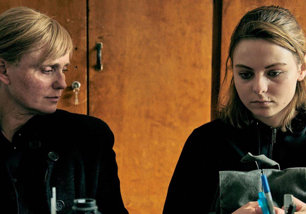 BAM Kino Polska: New Polish Cinema