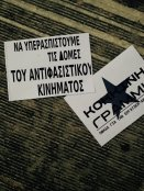 'Zero tolerance to fascist pogroms' and 'Cops-TV-neo-nazis all scum collaborate'