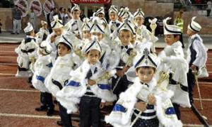 Tyrkisk omskæringsfest