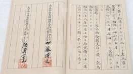 Симоносекский мир и дипломатическая борьба против уступки Тайваня