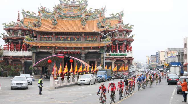Сказ о славном граде Чжанхуа, что в центре острова Тайваня