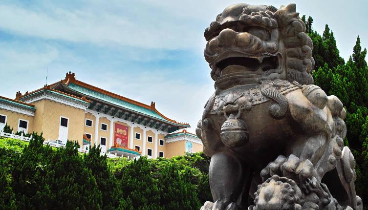 Парк Чжишань, возле Государственного Музея Императорского Дворца (Гугун)