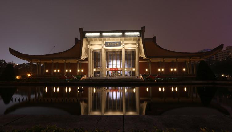 Мемориальный холл Сунь Ят-Сена