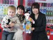 lalka w japonii
