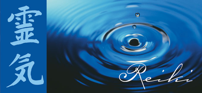 Give the Gift of Reiki~Integrative Healing Arts Studio, West Reading