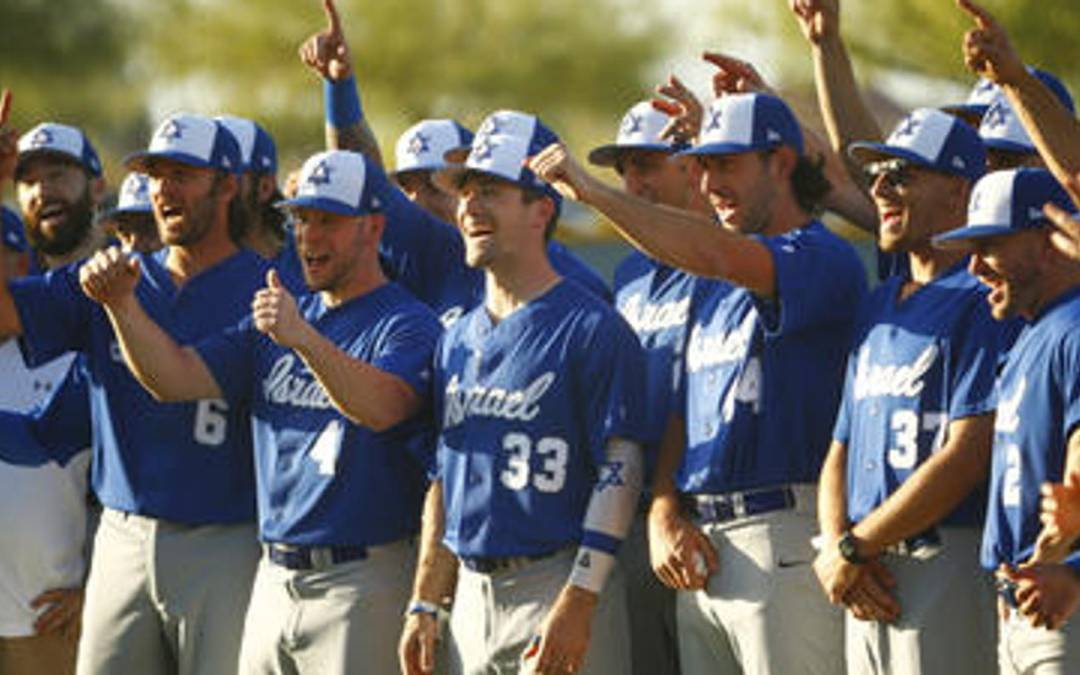 Israel baseball's lengthy wait for Olympics debut nearing an end