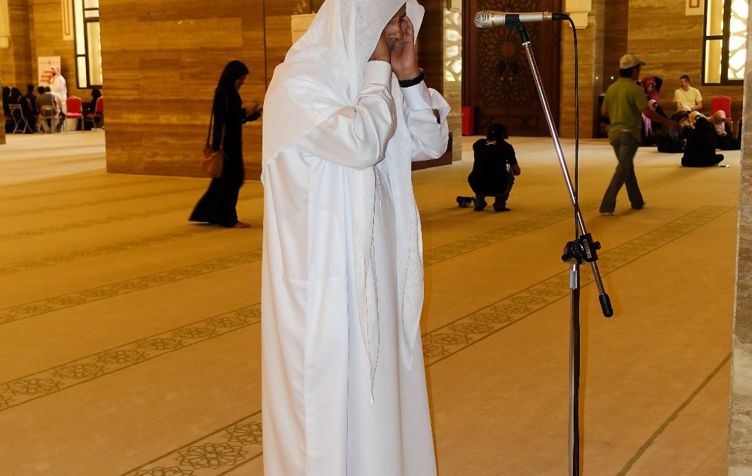 How Did the Adhan Become the Call to Prayer?