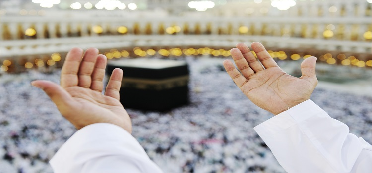 Are There Any Specific Du`aas the Prophet Made During Hajj?