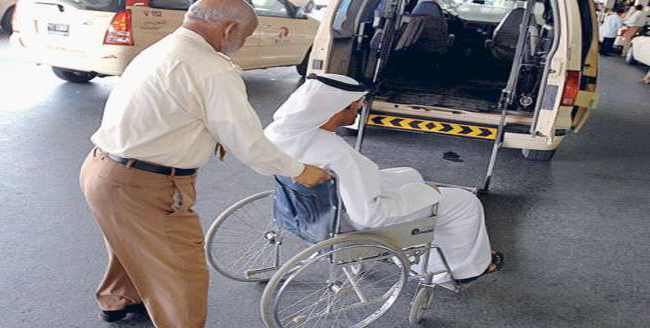 People with Special Needs from an Islamic Perspective