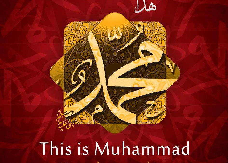 Biography of the Prophet Muhammad (2/3)