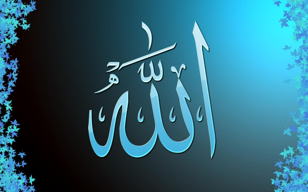 Is Allah Confined to Any Place?