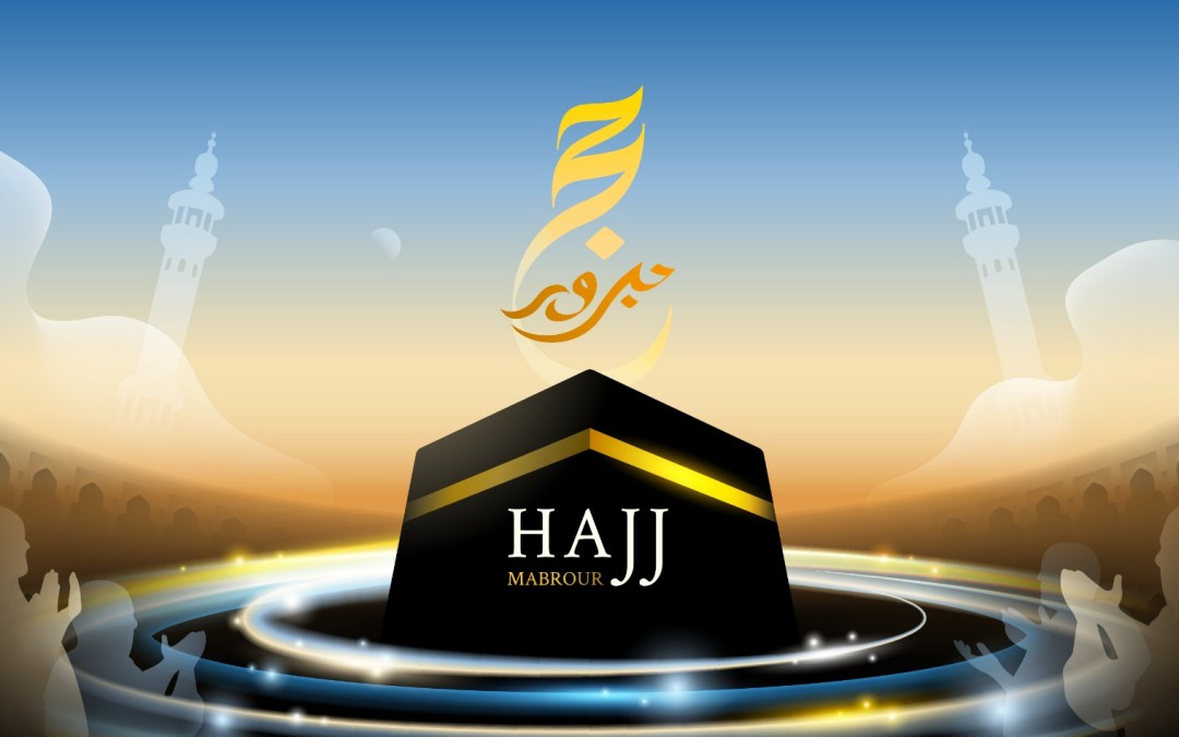 All About Hajj (1441/2020)