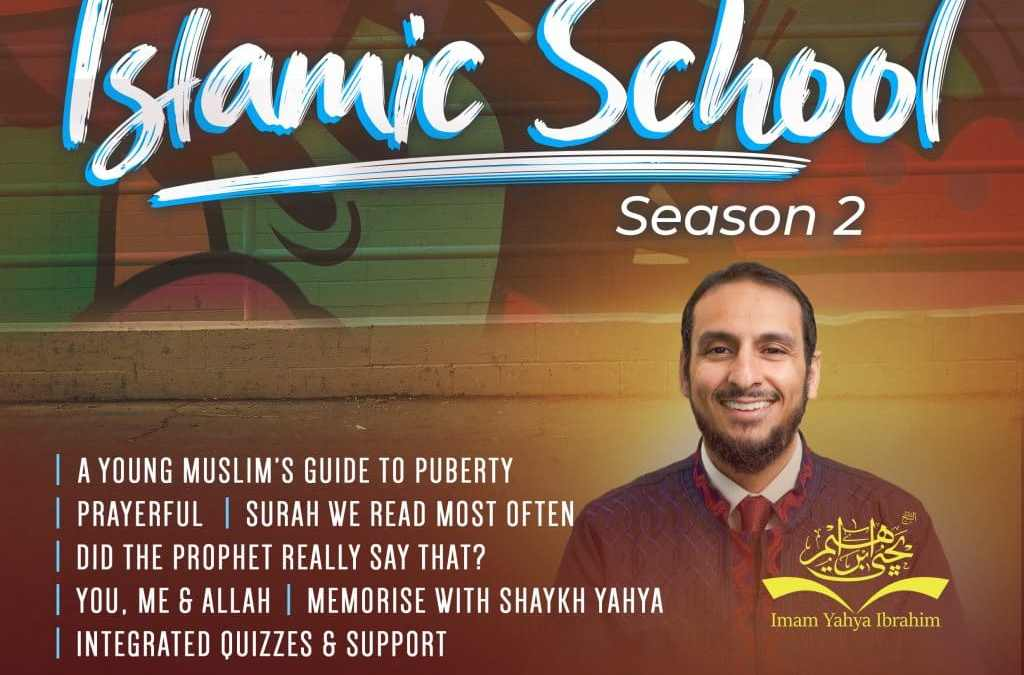 2021 – Online Islamic School with Sh. Yahya Ibrahim is Now Open
