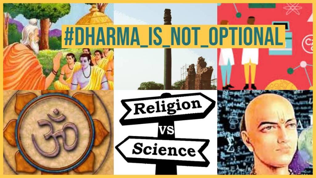 Education vs Dharma ? #Dharma_Is_Not_Optional
