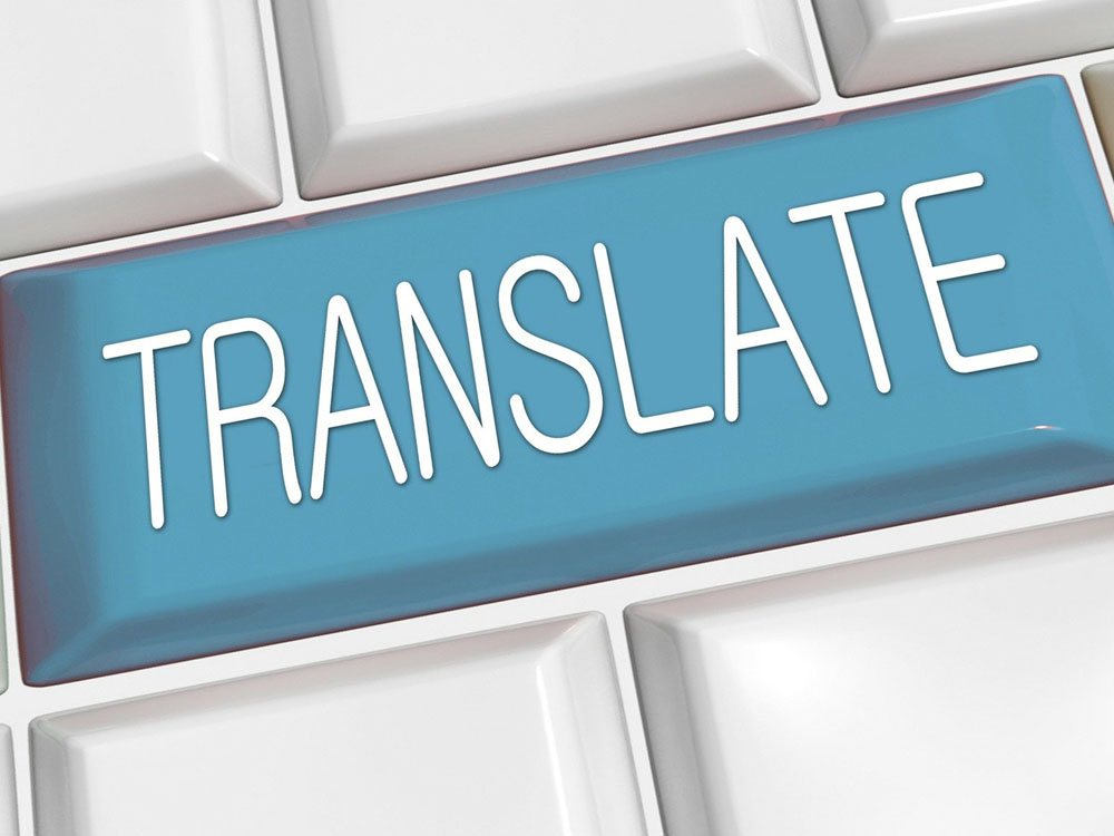 Big blue translate button