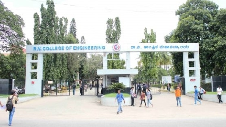 R.V. College of Engineering (RVCE), Bangalore - IntendStuff
