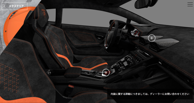 performante-1.png?resize=640%2C341