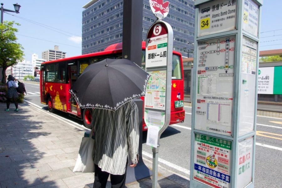 Hiroshima, Things to Do Around Iwakuni, Japan | Intentional Travelers