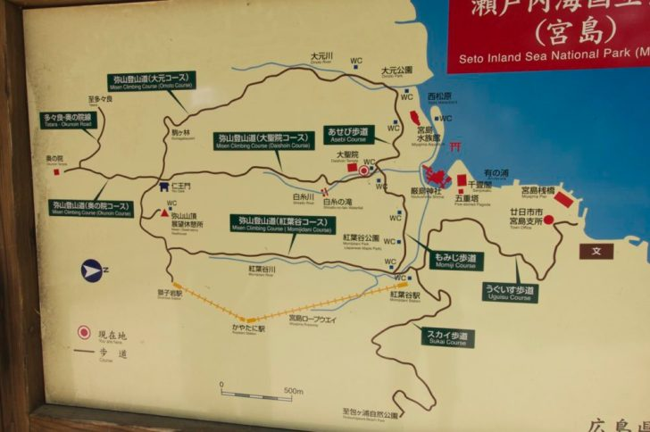 Miyajima hiking trails, Things to Do Around Iwakuni, Japan | Intentional Travelers