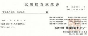 2015-11-04_110630