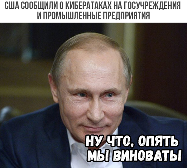 A Guide To Russian Demotivator Memes