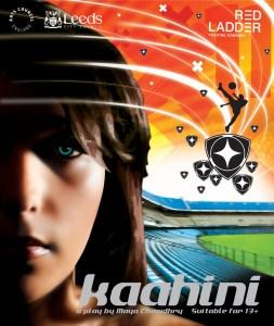 Kaahini poster