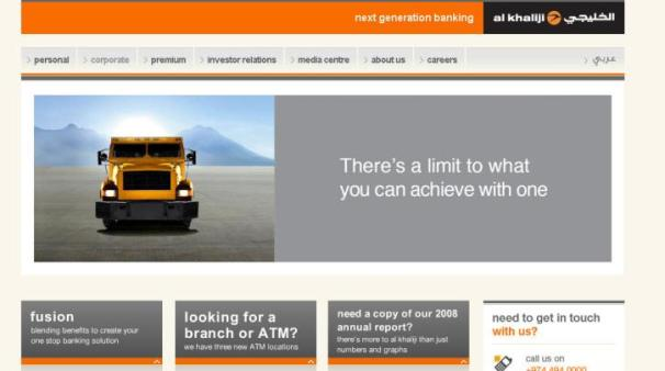 alkhaliji_website_frontpage_screenshot