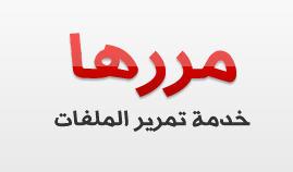 marrha_mrrha_file_sharing_service