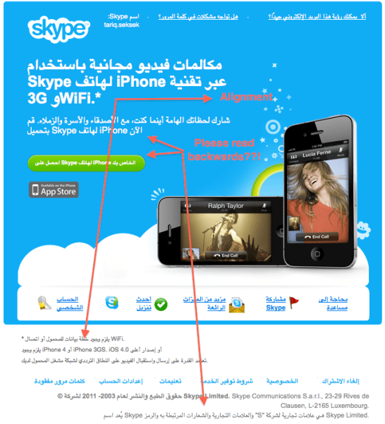Skype emailer Screenshot