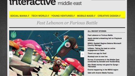 interactiveme homepage screenshot