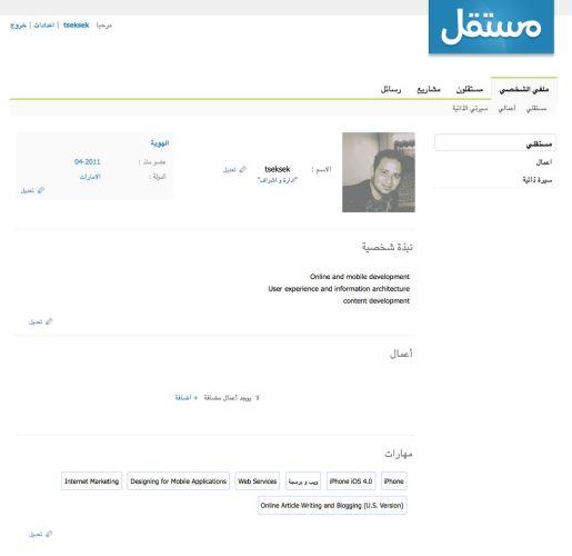 mustaqil profile screenshot