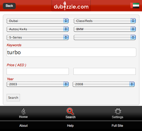 Dubizzle Mobile website Search page