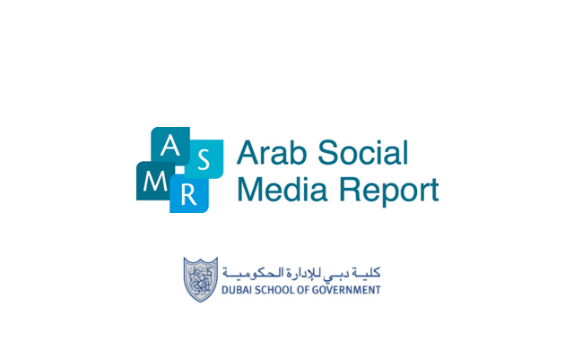 arab social media report logo
