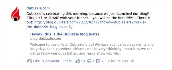 Dubizzle's blog launch announcement on Facebook