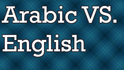 arabic vs english in social media
