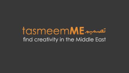 tasmeemME logo