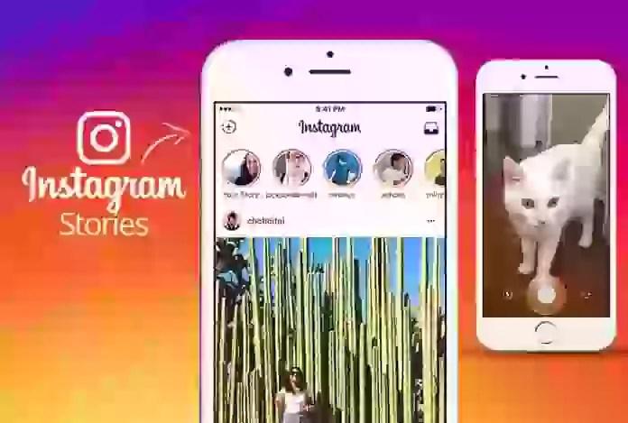 Instagram Stories İndirme Yöntemleri