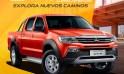 Lanzamiento de Camioneta  Nueva Marca Leopaard en Guayaquil – Ecuador