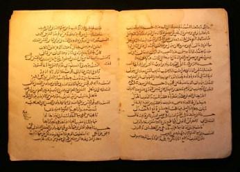 Arabic manuscript. Adlinor Collection. 13th century