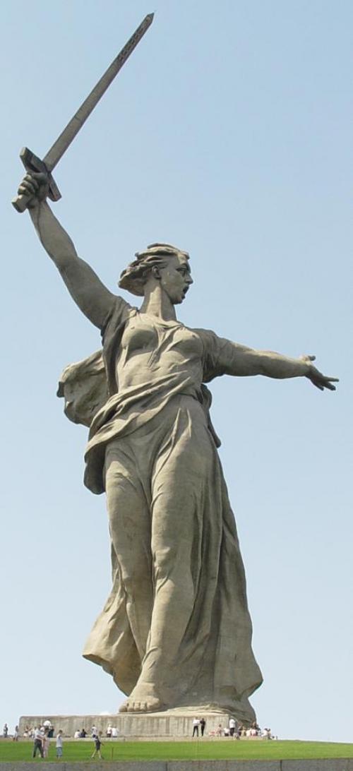 Monumental skulptur Vad. Monumentalskulptur