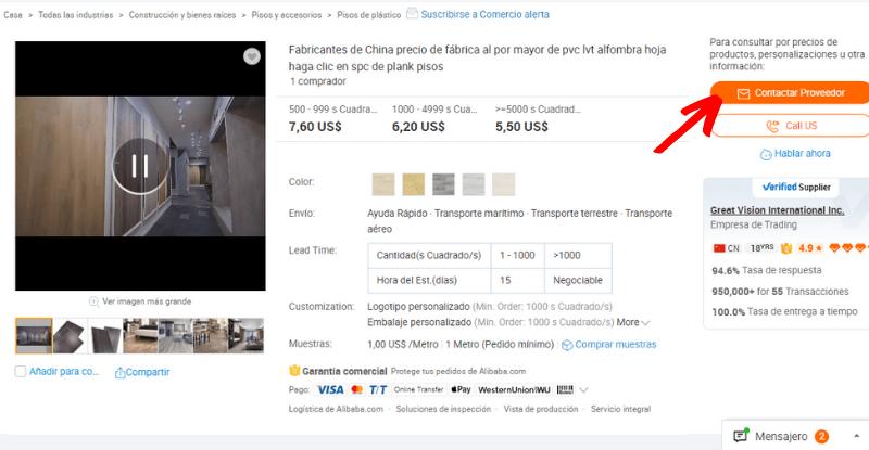 Botón de contacto del proveedor en Alibaba.com