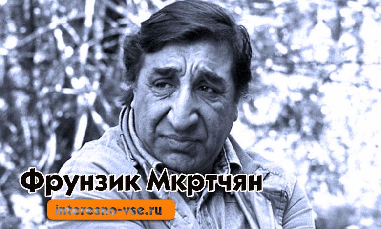 oyin mashinasi Kavkaz asirida