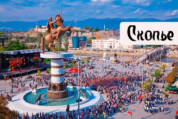 rýchlosť datovania Skopje