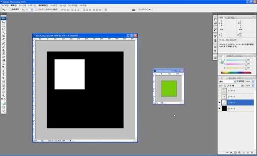 大きな図形の中に小さな図形(白)があってその中心に緑色の図形を配置するにはどうしようか?