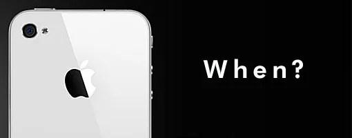 iPhone 4 ホワイトモデル まだー?