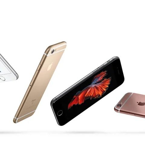 iPhone6sと6sPlus料金プラン比較ツール