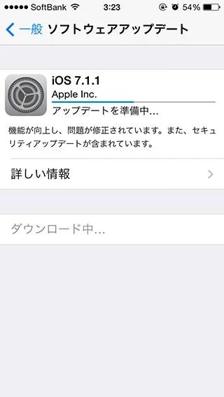 iOS 7.1.1 update01